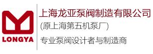 钛龙自吸泵_上海螺杆泵价格