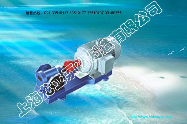 2CY/KCB系列齿轮油泵