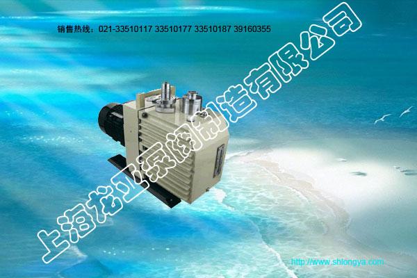 2XZ-B系列旋片式真空泵
