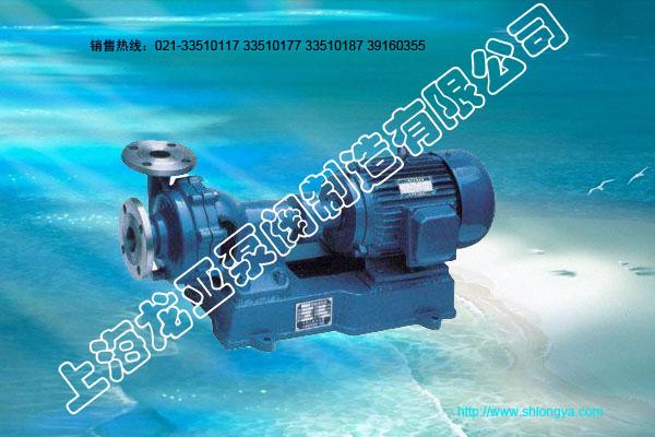 FM.FB1.FNB.FRN.JM型不锈钢离心泵