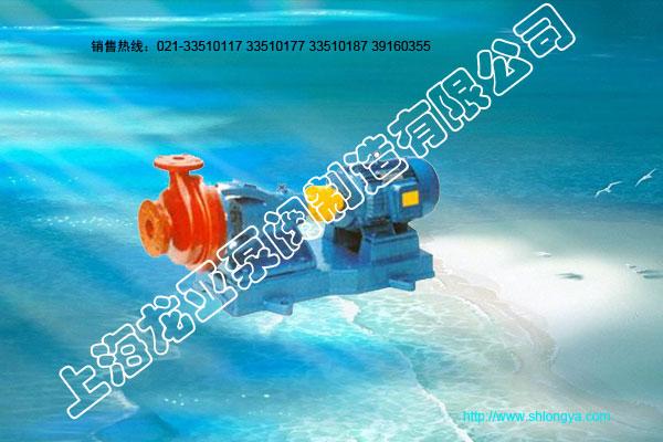 FS系列玻璃钢离心泵-上海龙亚泵阀制造