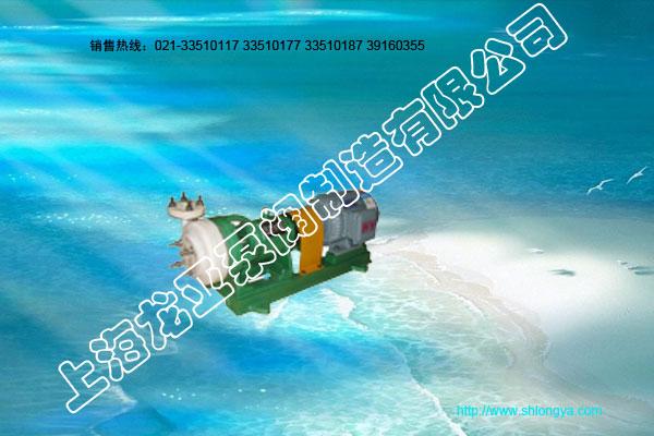 FSB氟塑料合金离心泵
