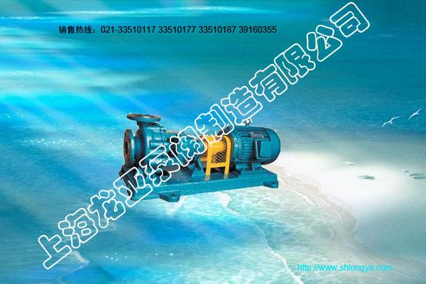 IH不锈钢单级单吸卧式离心泵