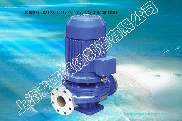 IHG系列立式单级单吸化工离心泵