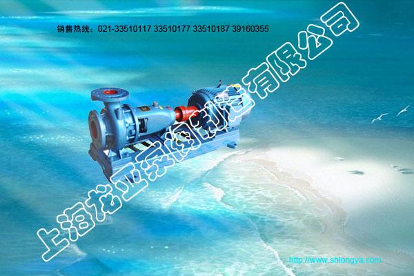 IS系列单级单吸卧式清水离心泵