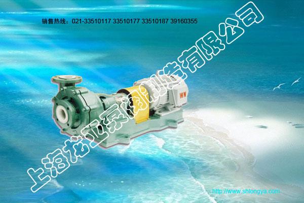 UHB-ZK系列耐腐耐磨砂浆泵