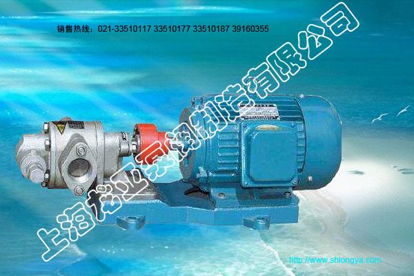 KCB系列齿轮泵